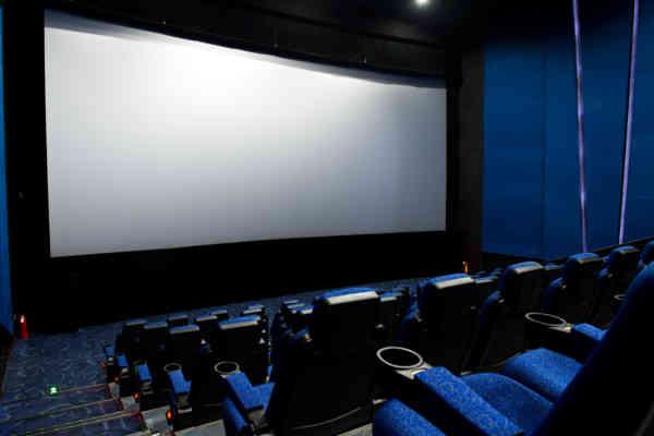 cinewalk frame cinema screen Multivision