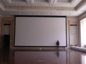 Motorized Roll Up Screen China 2